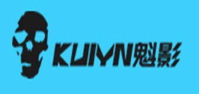 魁影耳机标志logo设计,品牌设计vi策划