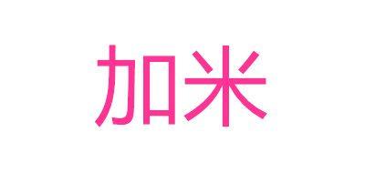 加米PLUSME充电宝标志logo设计,品牌设计vi策划