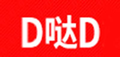 d哒d平板电脑标志logo设计,品牌设计vi策划