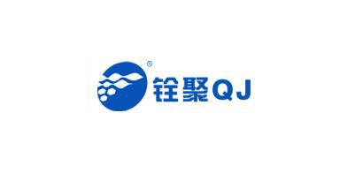 铨聚电器制氧机标志logo设计,品牌设计vi策划