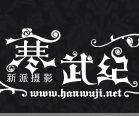 大连寒武纪摄影标志logo设计,品牌设计vi策划