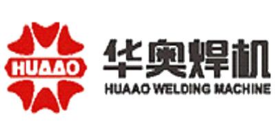 华奥焊机电焊机标志logo设计,品牌设计vi策划