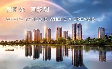 阳光城YanGo