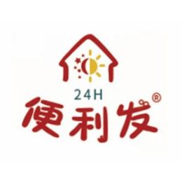便利发连锁便利店便利店标志logo设计,品牌设计vi策划