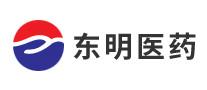 东明医药保健药品标志logo设计,品牌设计vi策划