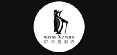 韦恩泽维尔衬衣标志logo设计,品牌设计vi策划