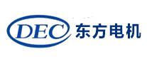 东方电机DEC电机标志logo设计,品牌设计vi策划