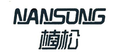 楠松电池标志logo设计,品牌设计vi策划