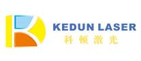 科顿激光医疗保健标志logo设计,品牌设计vi策划