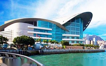香港会议会展中心