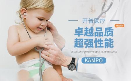 开普Kampo
