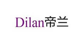 帝兰DILAN面膜标志logo设计,品牌设计vi策划