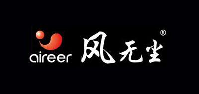 风无尘空气净化器标志logo设计,品牌设计vi策划