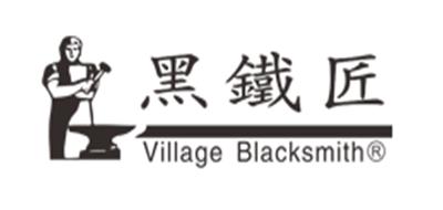 黑铁匠割草机标志logo设计,品牌设计vi策划