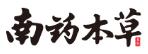南药冷敷凝胶标志logo设计,品牌设计vi策划