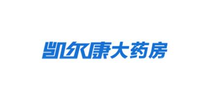 凯尔康大药房棉球标志logo设计,品牌设计vi策划