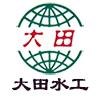 大田水工农业机械标志logo设计,品牌设计vi策划