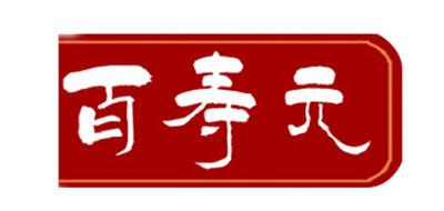 百寿元米粉标志logo设计,品牌设计vi策划