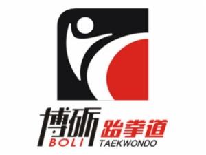 博砺跆拳道健身会所标志logo设计,品牌设计vi策划