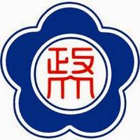 国立政治大学logo设计,标志,vi设计