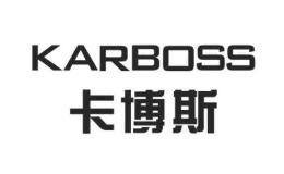 卡博斯五金工具五金标志logo设计,品牌设计vi策划