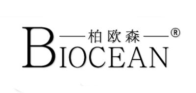 柏欧林BIOCEAN电脑桌标志logo设计,品牌设计vi策划