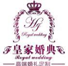 大连皇家婚典婚庆公司标志logo设计,品牌设计vi策划