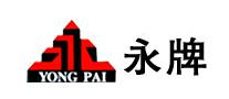 永牌YONGPAI播种机标志logo设计,品牌设计vi策划
