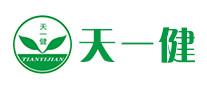 天一健医疗用品标志logo设计,品牌设计vi策划