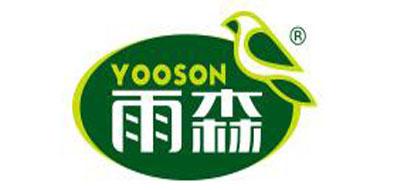 雨森YUSEN婴儿湿巾标志logo设计