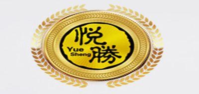 悦胜生鲜标志logo设计
