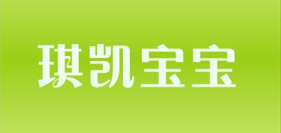 琪凯宝宝童装标志logo设计