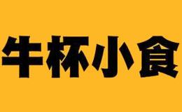 牛杯小食牛排杯牛排标志logo设计