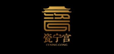 瓷宁宫牛排标志logo设计