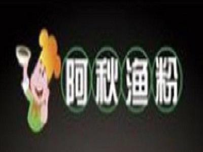 阿秋渔粉鱼粉标志logo设计
