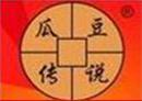 瓜豆传说烤肉标志logo设计