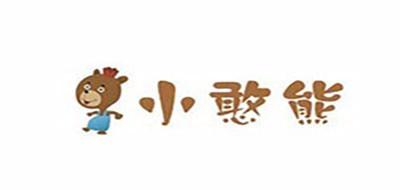 小憨熊吸奶器标志logo设计