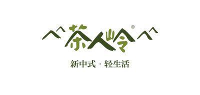 茶人岭CHAREN铁观音标志logo设计