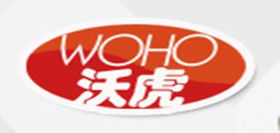 沃虎平衡车标志logo设计
