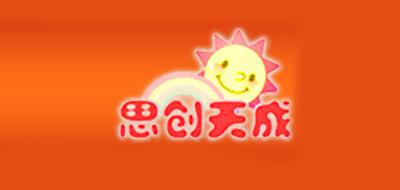 思创天成玩具标志logo设计