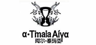 阿尔泰玛亚羊奶粉标志logo设计