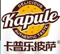 卡普乐比萨披萨标志logo设计