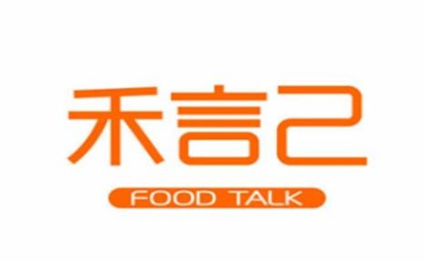 禾言己生煎包蟹黄包生煎标志logo设计