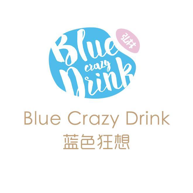 蓝色狂想标志logo设计
