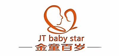 金童百岁婴儿推车标志logo设计