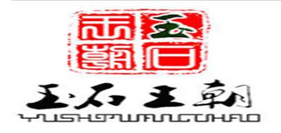 玉石王朝和田玉标志logo设计
