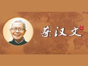 蔡汉文热干面热干面标志logo设计