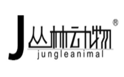 jungleanimal奶嘴标志logo设计