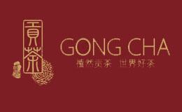 禧然贡茶餐饮行业标志logo设计