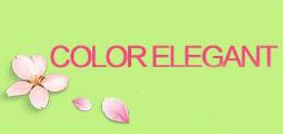 COLORELEGANT跑鞋标志logo设计